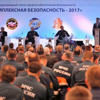 X юбилейный салон «Комплексная безопасность-2017» в Ногинском спасательном центре МЧС России.
