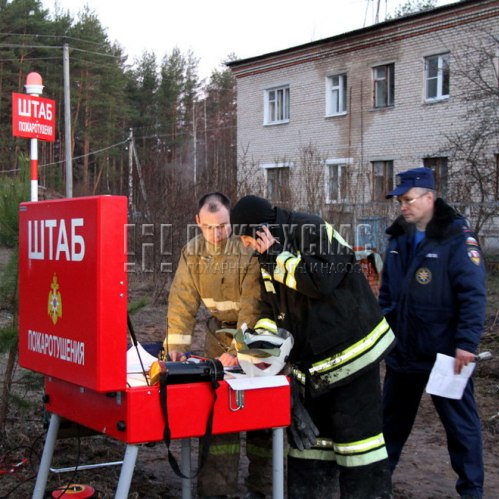 стол штаба пожаротушения СШП-03