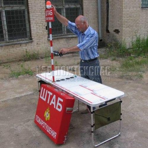 стол штаба пожаротушения СШП-02су