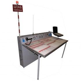 стол штаба пожаротушения СШП-01