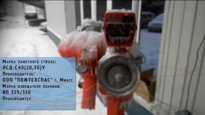 Испытание Установки Пожаротушения Роботизированной (УПР) в условиях пониженных температур.